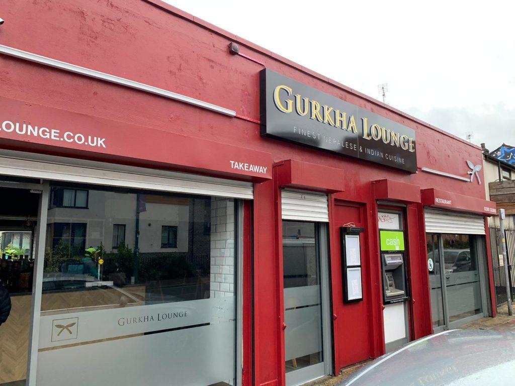 Gurka Lounge