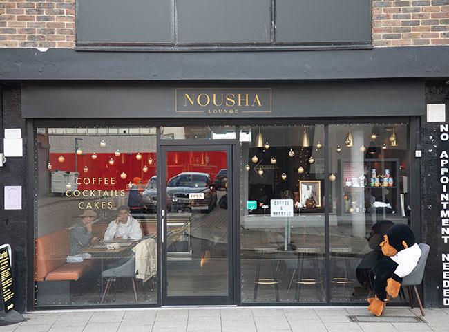 Nousha Lounge