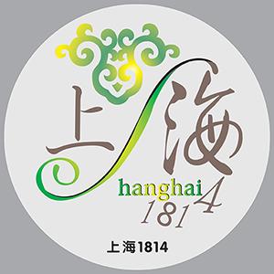 Shanghai 1814